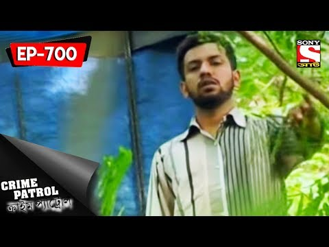 Crime Patrol - ক্রাইম প্যাট্রোল (Bengali) - Ep 700 - Triple Murder - 25th June, 2017
