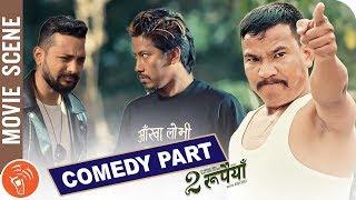 Nepali Movie Comedy Scene - Buddhi Tamang, Nischal Basnet, Asif Shah & Menuka Pradhan | Dui Rupaiyan