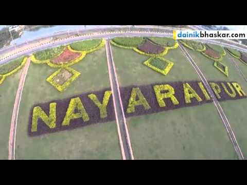 Naya Raipur is The Future Smart City of India