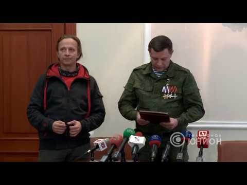 Захарченко вручил паспорт Охлобыстину