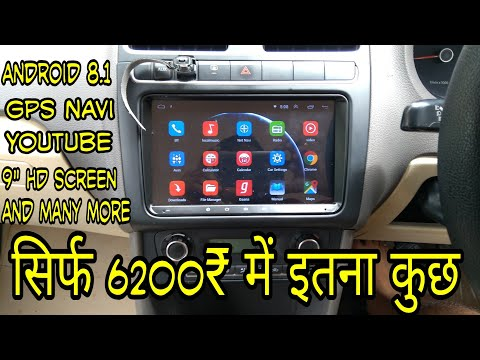 Car Android Music Player For Skoda Volkswagen