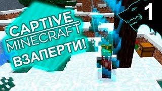 ЗИМА БЛИЗКО - Captive Minecraft 4: Winter Realm #1