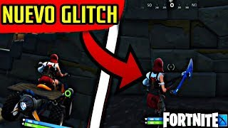 *NEW GLITCH* CROSS WALLS WITH QUADTACLISM [FORTNITE]