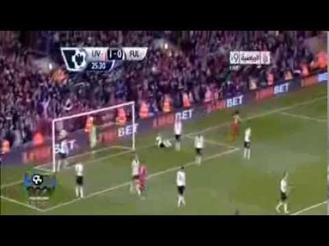 Liverpool vs Fulham  4 - 0  Luis suarez 2 Goals