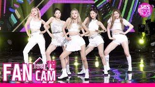 Gambar cover [안방1열 직캠4K] 있지 'ICY' 풀캠 (ITZY FanCam)│@SBS Inkigayo_2019.08.25