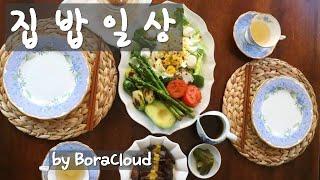 [미국브이로그]페어팩스에서 집밥일상/돼지고기김치찜,연어…