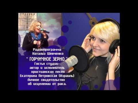 кулинарии наталья шевченко стихи христианские временной нетрудоспособности (его