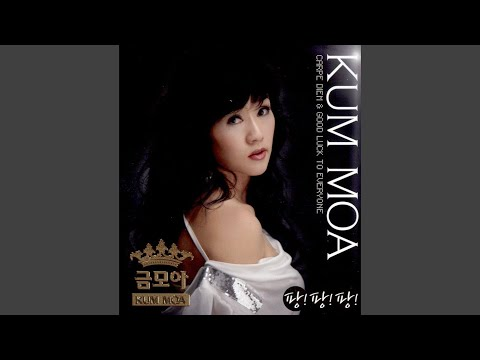 Don't Forget Me (Duet With Jeon Youngrok)