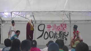 2018年9月9日、平清盛900歳祭が新川運河ステージとイオンモール神戸南の...