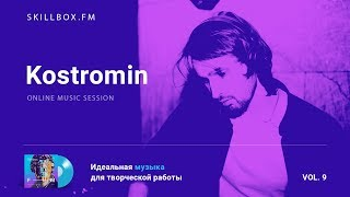 Kostromin @ Skillbox.FM - Online Music Session Vol. 9