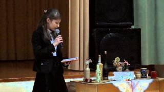 8-СГ клас Лавор Аліна презентація ''Декорація предметів побуту''