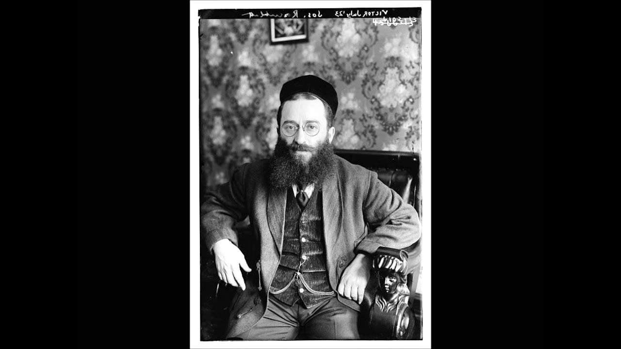 Cantor Yossele Rosenblatt Ribono Shel Olam Sfiras Haomer