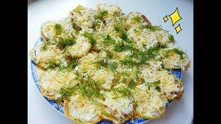 Закуска из кабачков / кабачки / рецепты из кабачков / кабачки быстро и вкусно / простой рецепт