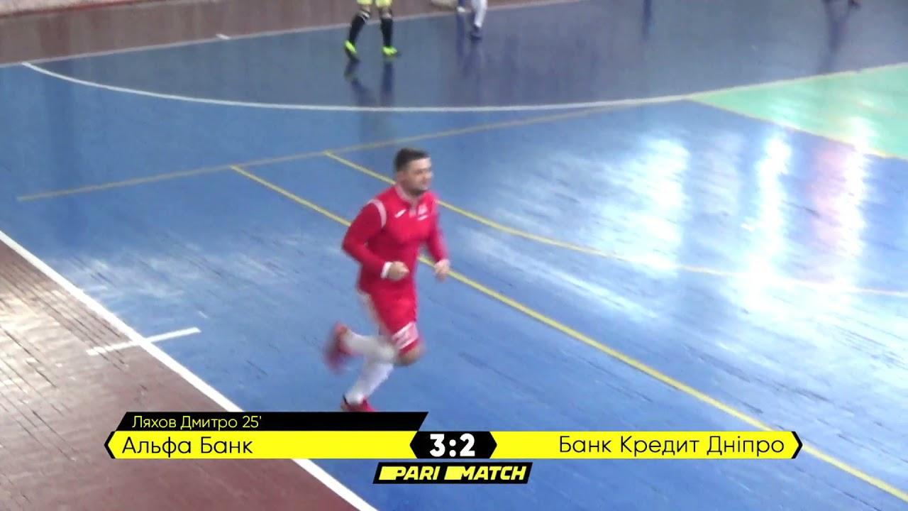 Огляд матчу | Альфа Банк 3 : 3 Банк Кредит Дніпро