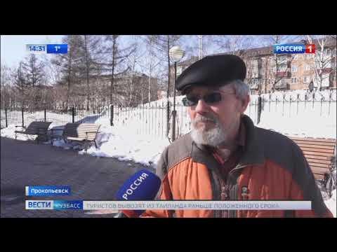 Владимир Путин объявил следующую неделю выходной реакция кузбассовцев