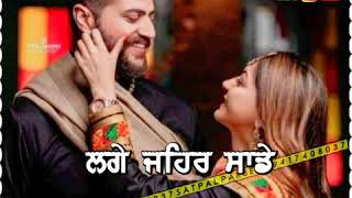 Libes Song Kaka Ginni Kapoor Best Romantic Status