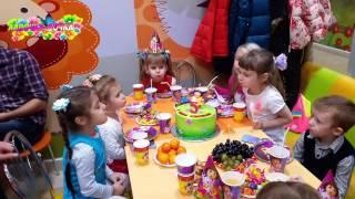 День рождения Лапочки-дочки.  Как весело отметить День рождения