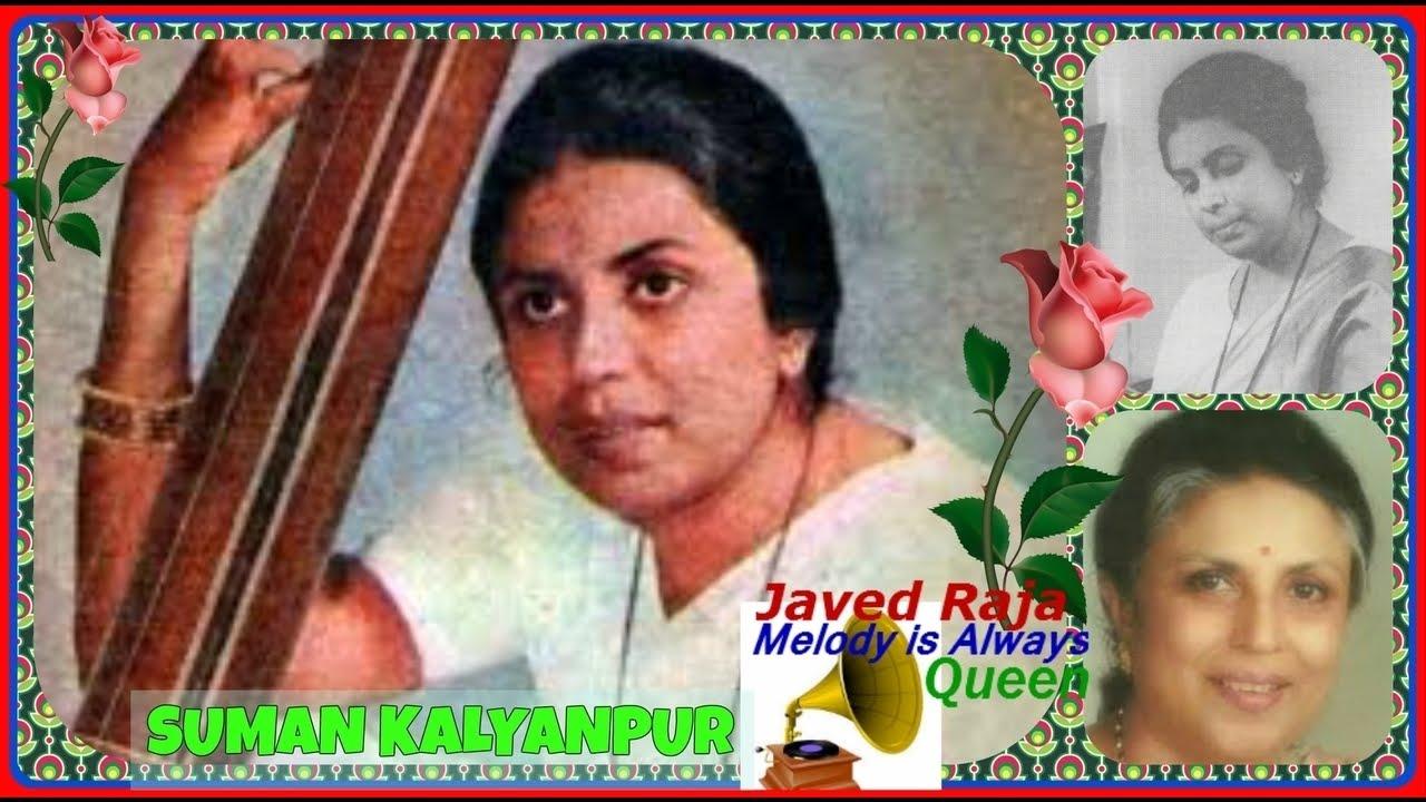 Download SUMAN KALYANPUR-Film-TEERATH YATRA-1958-Meri Preet Mera Pyaar Bole Aaj Baar Baar-[ Great Musica