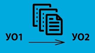 Нарушение требований о передаче документации на МКД