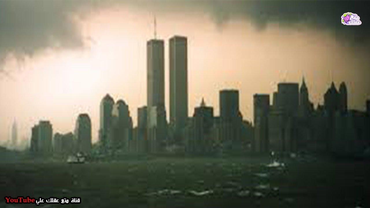مدينة نيويورك  9 أيام فقط بدون عمال نظافة ، لن تصدق ماذا حدث !!
