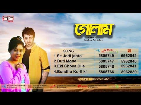 GOLAM | Bangla Movie | Shakib Khan |...