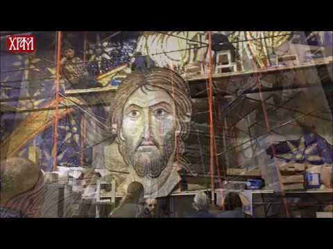 World's Largest Mosaic arrives to decorate Belgrade's Cathedral