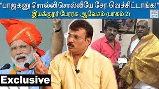 exclusive-i-like-my-religion-language-director-perarasu-on-political-entry-bjp-hindu-tamil