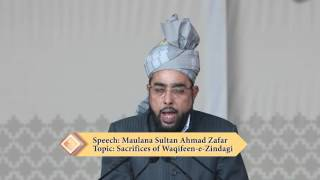 3rd Day 2nd Speech Moulana Sultan Ahmad Zaffar Sahib Jalsa Salana Qadian 2015