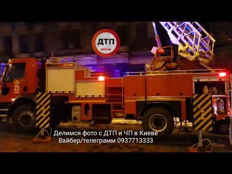 Масштабный пожар многострадального здания на Хмельницкого 16 в центре Киева: 20 единиц техники, 80 с