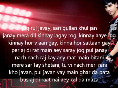 Badshah by billy x Lyrics
