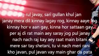 Badshah by billy x Lyrics
