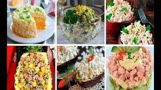 Готовим салаты. Рецепт  на каждый день/приготовь дома