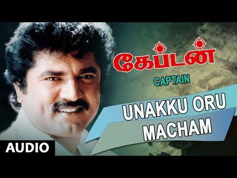 Unakku Oru Macham Full Song || Captain || Sarath Kumar, Sukanya, Sirpi