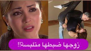 عاجل - الغاء اقامة نسرين طافش في الامارات بسبب رجل أعمال : زوجها ضبطها متلبسة !