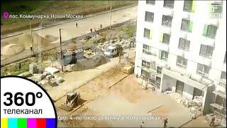 Новое видео массовой драки строителей в Новой Москве - МТ