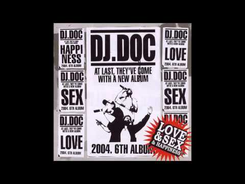 DJ DOC  One Night (가사 첨부)
