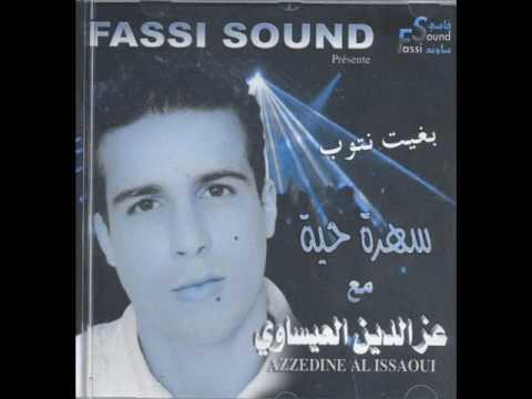 azzedine el issaoui 2009