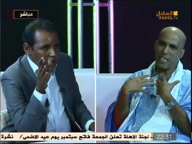 برنامج لقاء الساحل مع داوود ولد أحمد عيشه رئيس حزب نداء الوطن- قناة الساحل