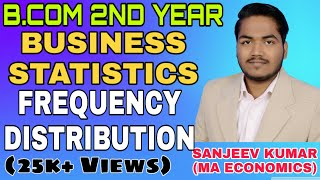 B.Com 2nd Year Business Statistics | Frequency Distribution in hindi By Sanjeev Kumar