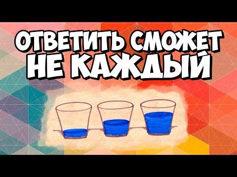 Загадки СССР - № 06 - ЛЕЙКА (Советские ГОЛОВОЛОМКИ на логику)