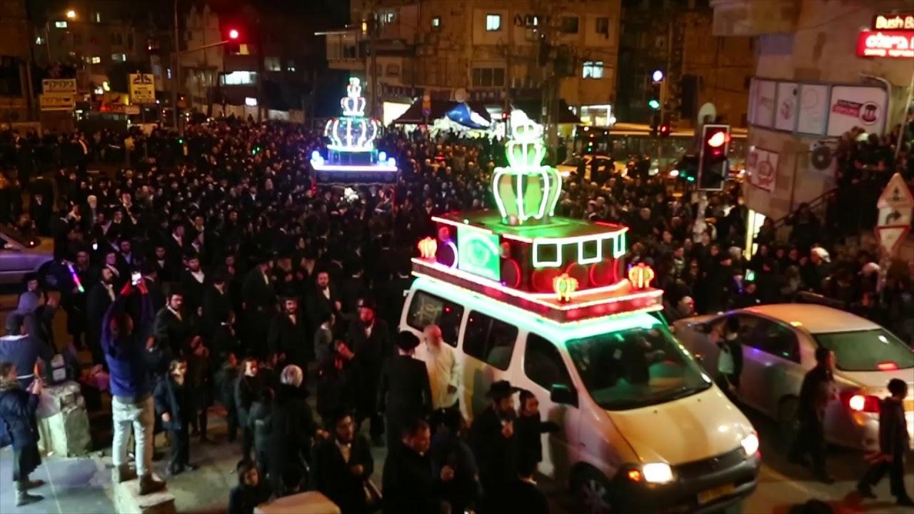 הכנסת ספר תורה לבית הכנסת סאטמר בירושלים