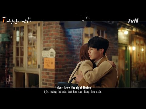 [July Na][Kara+Engsub+Vietsub]What If Love - Wendy(Redvelvet)(Touch Your Heart(진심이 닿다) OST Part III)