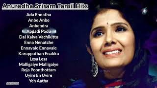 Anuradha Sriram   JukeBox   Tamil Love Songs   Tamil Hits   Melody songs   Tamil Songs   eascinemas