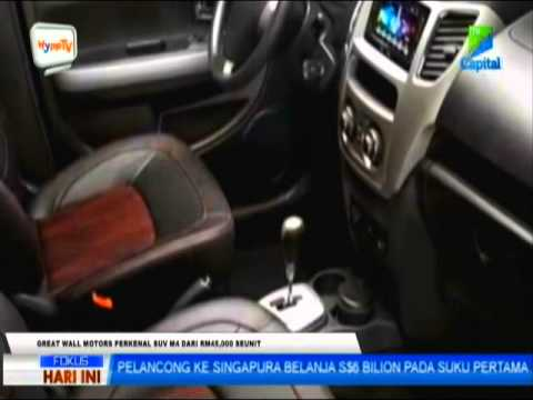 M4 Compact Suv Tv Coverage Great Wall Motors Malaysia Youtube