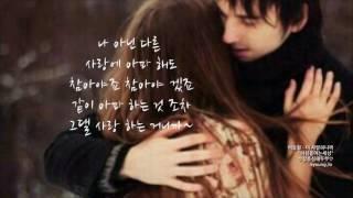"""이승철 - 더 사랑하니까 """"아침을여는세상"""" ♡강릉심해두부♡  kyoung.Jo"""