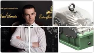 Инженер конструктор Минск