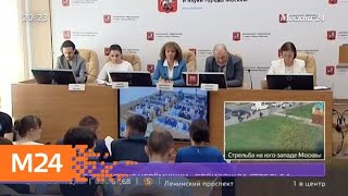 Смотреть видео Стали известны результаты олимпиады среди московских учителей информатики - Москва 24 онлайн