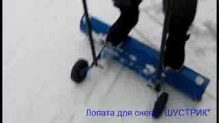 видео Механизируем уборку снега