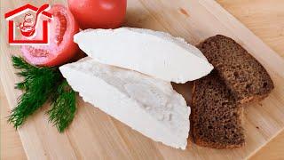 Вкусный адыгейский сыр из молока и сыворотки простой рецепт