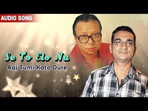 Se to Elo Na | Abhijit | Aaj Tumi Kato Dure | Bengali Latest Songs | Atlantis Music